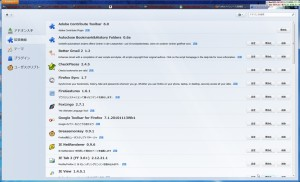 Firefox4アドオン管理画面