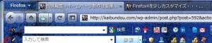 Firefoxボタン透明