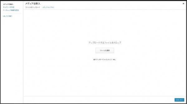 wordpress35-file