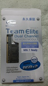 メモリ16GB