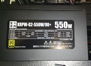玄人志向 KRPW-02-550W