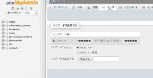 phpmyadmin-user-password