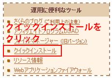 sakura-conpane7