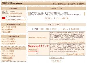 sakura-conpane9