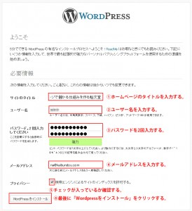 sakura-wordpress1