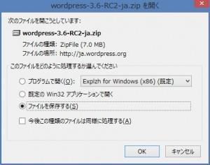 wordpress-download2