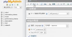 xampp-database1