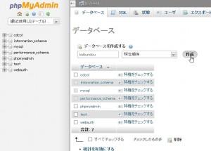 xampp-database2