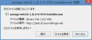 xampp-installer
