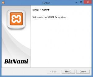 xampp-setup