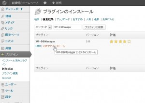 db-manager2