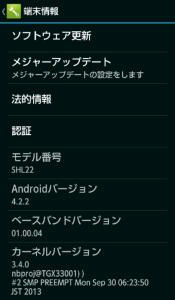 screenshotshare_20131012_090458