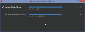 flash-install2
