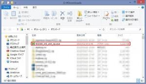 kb303388-download1