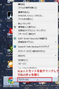 sweetpage-chrome-icon